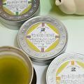 伊豆の寿司屋の臼挽き粉茶(掛川茶100%使用)