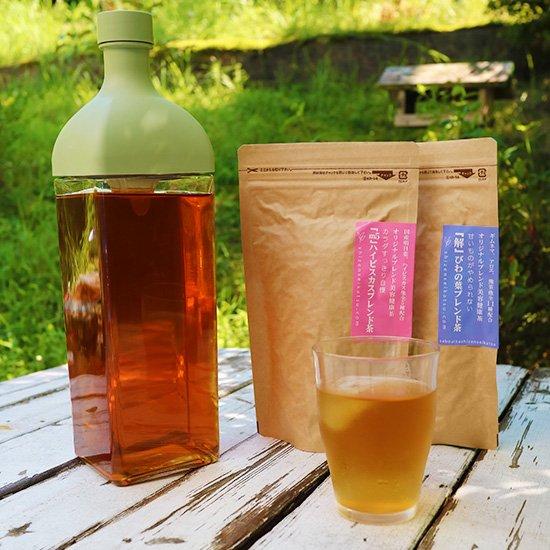 オリジナルブレンド美容健康茶(4種)