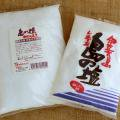 伊豆大島 島の塩