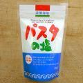 伊豆大島 深層海塩パスタの塩