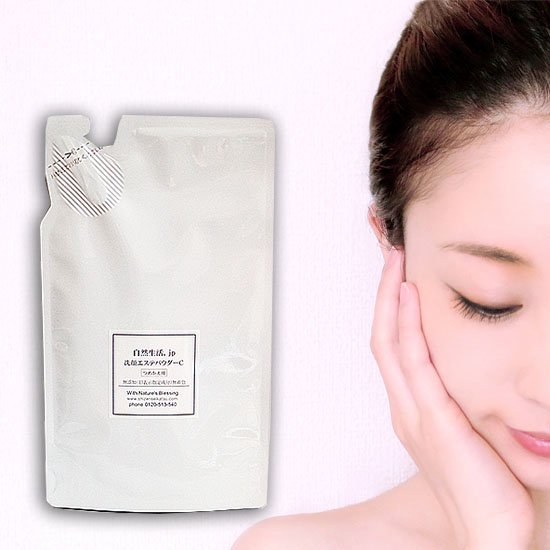 【リピ定番人気】洗顔エステパウダーC(ビタミンC配合)