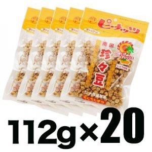 南国珍々豆しょうゆ味150g ×5個