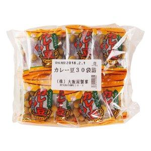 雀の学校・カレー豆 30入