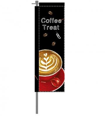 チョークアートのぼり コーヒー2