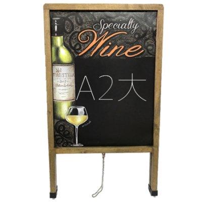 A型 サイズ シート黒板 ワイン