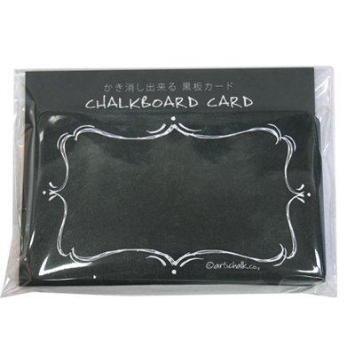 黒板カード ダークグリーン25枚入