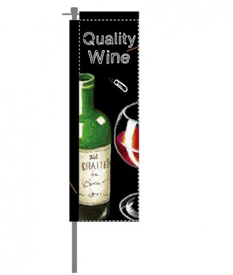 チョークアートのぼり 赤ワイン