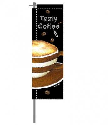 チョークアートのぼり コーヒー