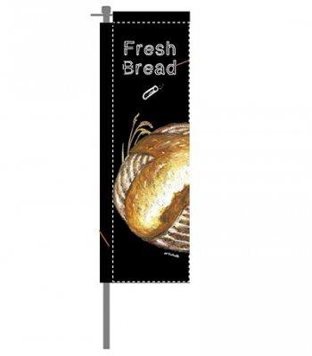 チョークアートのぼり パン