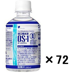 OS1 オーエスワン 経口補水液 丸PET 大塚製薬 280mL×72本(3ケース) 4987035576303