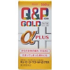 キューピーコーワゴールド α-プラス160錠 【第3類医薬品】