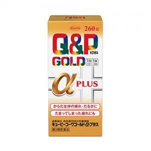 キューピーコーワゴールド α-プラス260錠 【第3類医薬品】
