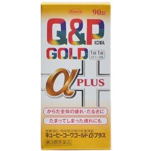 キューピーコーワゴールド α-プラス 90錠 【第3類医薬品】