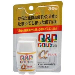 キューピーコーワゴールド α-プラス 30錠 【第3類医薬品】