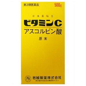 ビタミンC「イワキ」 500g 【第3類医薬品】