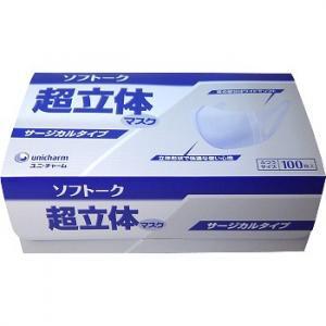 ソフトーク 超立体マスク サージカルタイプ ふつうサイズ100枚