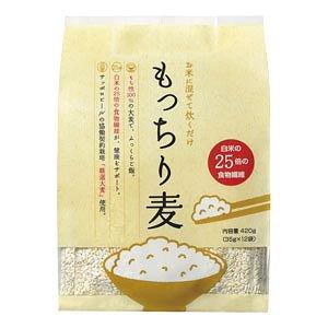 もっちり麦 もち麦 420g (35g×12包) 永倉精麦