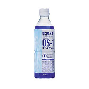 オーエスワン(OS-1) 500ml