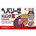 【第3類医薬品】 ゼリア新薬 新ヘパリーゼドリンク 50ml×10本