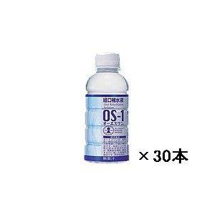 大塚製薬 経口補水液 オーエスワン OS-1  200ml×30本 1ケース