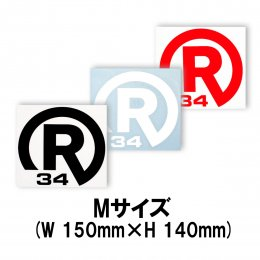 【RealBvoice/リアルビーボイス】STICKER R34 Mサイズ(メーカー直送)