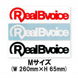【RealBvoice/リアルビーボイス】STICKER RBV Mサイズ(メーカー直送)