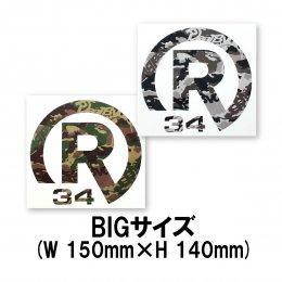 【RealBvoice/リアルビーボイス】STICKER R34 CAMO BIGサイズ(メーカー直送)
