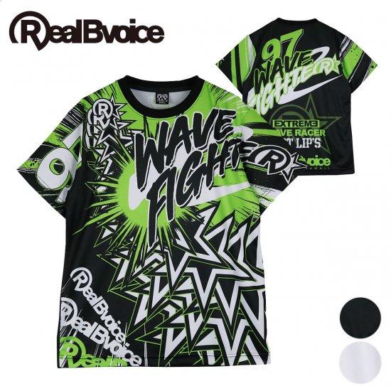 Made in Hawaii Barcode Toddler//Kids Short Sleeve T-Shirt