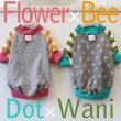 コンビトレーナー Flower×Bee・Dot×Wani