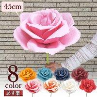 ジャイアントフラワー 手作りキット フローラ Mサイズ 花径45cm 9色【結婚式やパーティーに!】