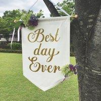 Best day Ever ウェディングフラッグ (結婚式 演出 ガーランド フラワーガール リングボーイ)