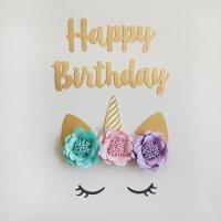ユニコーン ハッピーバースデーウォールデコレーションセット 【お誕生日パーティーの飾り付けに】