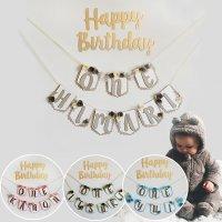 【送料無料】 HAPPY BIRTHDAY ONEお名前ガーランドセット 大切な1歳のお誕生日パーティーの飾り付けに