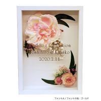 ウェルカムボード ローズクラシック ピンク Sサイズ 額の色:ホワイト 【送料無料】