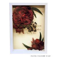 ウェルカムボード ローズクラシック レッド Sサイズ 額の色:ホワイト 【送料無料】