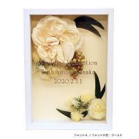 ウェルカムボード ローズクラシック ホワイト Sサイズ 額の色:ホワイト 【送料無料】