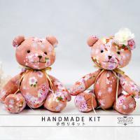 ウェルカムドール 手作りキット 和風ウェルカムベア 桜(さくら)