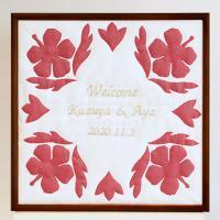 ハワイアンキルトのウェルカムボード 完成品 ハイビスカスベーシック 額の色:マホガニー 【送料無料】
