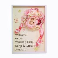 ウェルカムボード ブーケ ピンク 額の色:ホワイト 【送料無料】