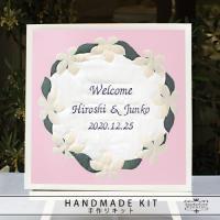ハワイアンキルトのウェルカムボード 手作りキット プルメリア ピンク 額の色:ホワイト 【送料無料】