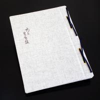 縦書き 和風 芳名帳 麻 【メール便OK(送料164円)】