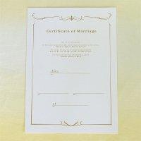 結婚証明書 立会人署名シート(追加用紙) 【メール便OK(送料164円)】