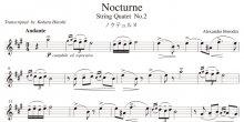 <strong>【楽譜データ】</strong><br>ノットゥルノ(夜想曲)/ボロディン作曲