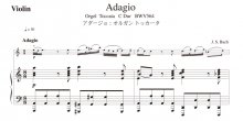 <strong>【楽譜とピアノ伴奏録音のセット】</strong><br>アダージョBWV564(バッハ作曲)