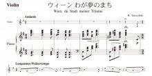 <strong>【楽譜データ】</strong><br>ウイーンわが夢の街(ジーツィンスキー作曲)