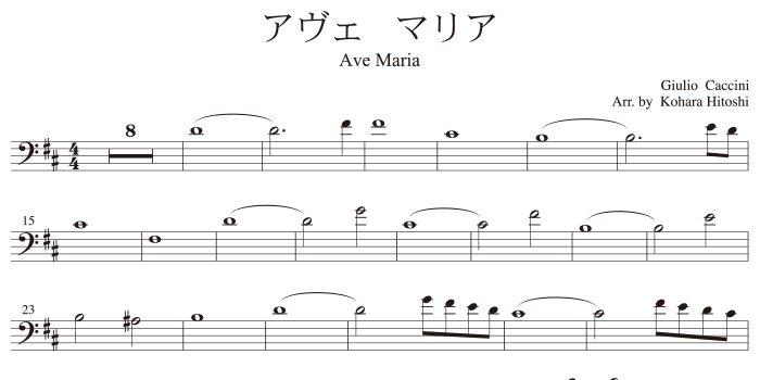 マリア カッチーニ 楽譜 アヴェ