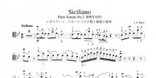 <strong>【楽譜データ】</strong><br>シチリアーノ(バッハ作曲)
