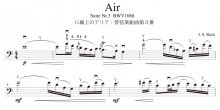 <strong>【楽譜データ】</strong><br>G線上のアリア(バッハ作曲)