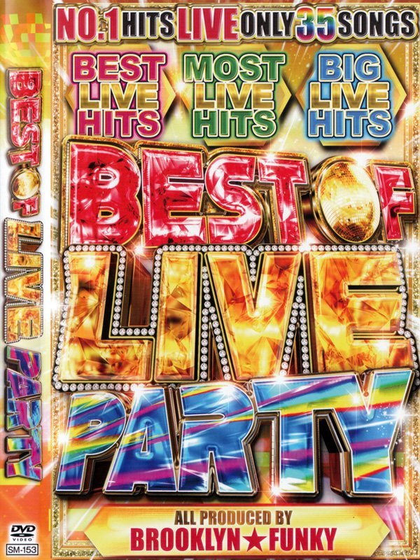 BROOKLYN★FUNKY / BEST OF LIVE PARTY DVD アーティストライブ集