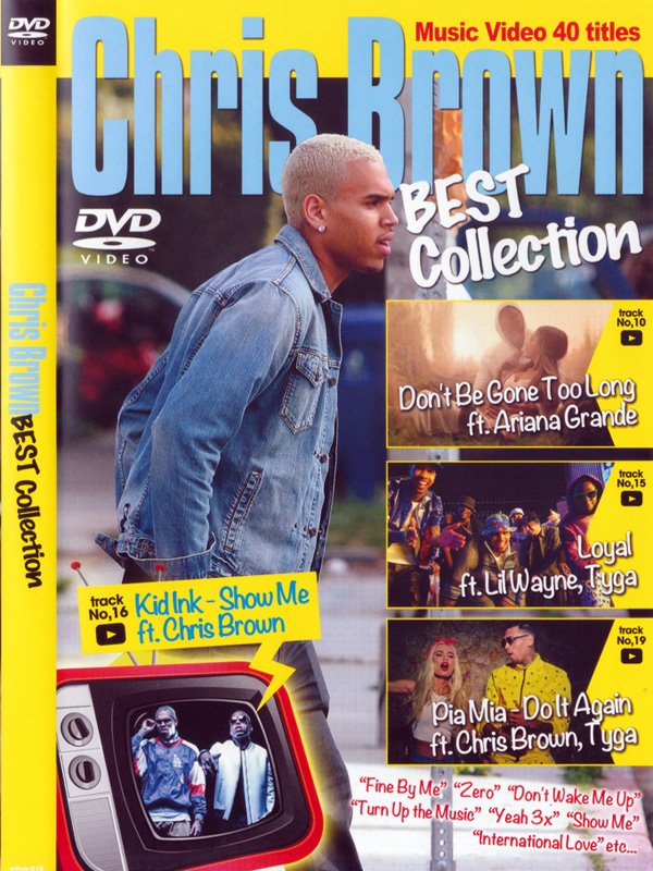 クリスブラウンCHRIS BROWN BEST COLLECTION DVD